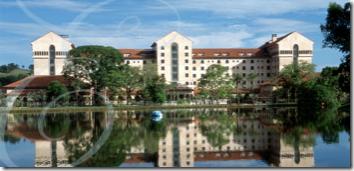 Fachada do Ouro Minas Grande Hotel e Termas, em Araxá